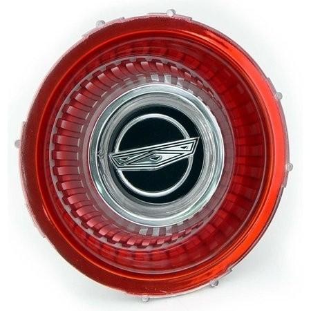 Hub Cap Center Emblem